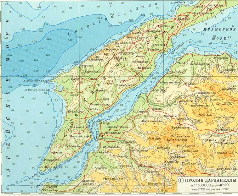 номинал пролив дарданеллы на карте Михальцов Андрей